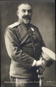 Ak General Bojadjieff, Oberbefehlshaber der bulgarischen Armee