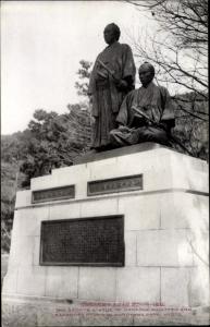 Ak Kyoto Präf, Bronze Statue, Nakoaka Shintaro, Sakamotot Hyuma, Maruyama Park