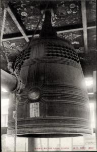 Ak Kyoto Präf,Daibutsu No Kane Kyoto