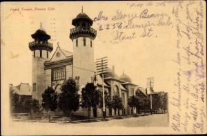 Judaika Ak Denver Colorado USA, Jewish Temple, Synagoge
