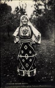 Ak Tetovo Mazedonien, Costume Bulgare National de Tetovo