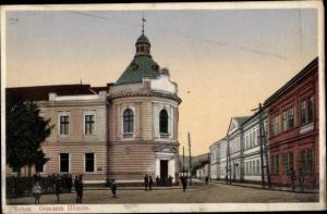 Ak Cacak Zazach Serbien, Schule