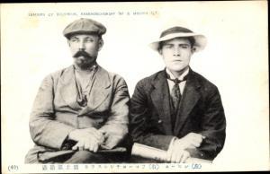 Ak Anführer der Bolschewiken, Krasnoschokoff und Mouhin