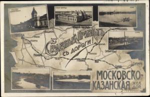 Landkarten Ak Russische Eisenbahn Moskau Kasan, Nischni Nowgorod