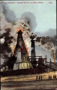 Ak Baku Aserbaidschan, Erdölbohrtürme, Flammen
