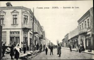 Ak Lom Bulgarien, Glavna Ulica