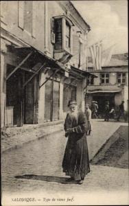 Judaika Ak Thessaloniki Griechenland, Type de vieux juif