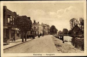 Ak Hoendiep Groningen, Hoogkerk