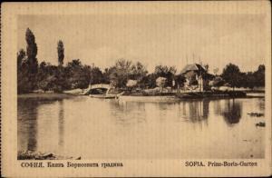 Ak Sofia Bulgarien, Prinz Boris Garten