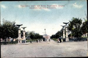 Ak Sofia Bulgarien, Adlerbrücke beim Prinz Boris Garten