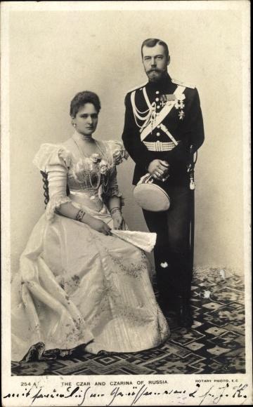 Ak Zar Nikolaus II. von Russland, Alexandra Fjodorowna, Alix von Hessen Darmstadt 0