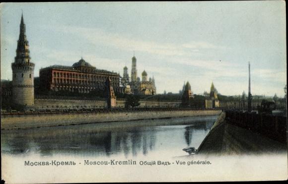 Ak Moskau Russland, Kremlin, Vue generale 0