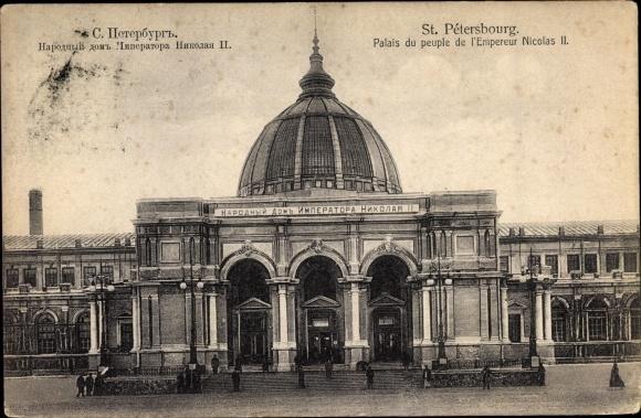 Ak Sankt Petersburg Russland, Palais du peuple de l'Empereur Nicolas II 0