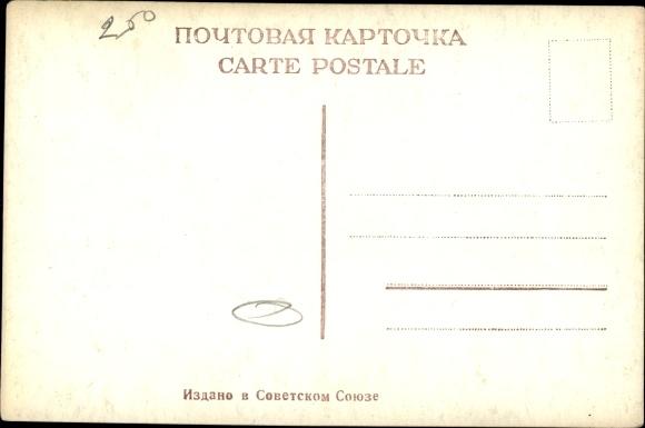 Ak Khosta Sotschi Russland, Ortspartie 1