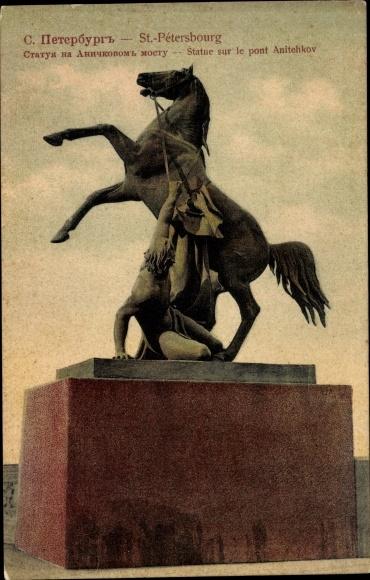 Ak Sankt Petersburg Russland, Statue sur le pont Anitehkov 0