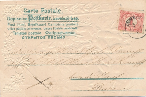 Stoff Präge Litho Mann und Frau in bayerischen Trachten, Berg, Dirndl, Lederhose 1