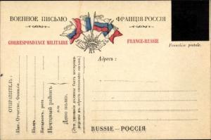 Ak Correspondance Militaire France Russie, Feldpostkarte, Flaggen der Alliierten, I. WK
