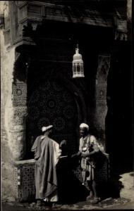 Ak Fès Fez Marokko, Fontaine N'Jarine, Brunnen