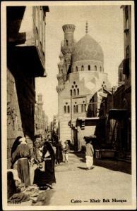 Ak Cairo Kairo Ägypten, Kheir Bek Mosque, Moschee