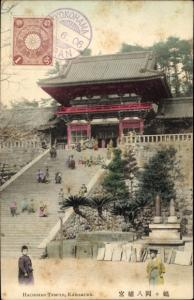 Ak Yokohama Präf Kanagawa Japan, Hachiman Temple, Kamakura