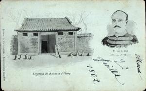 Litho Beijing Peking China, Legation de Russie, M. de Giers, Ministre de Russe