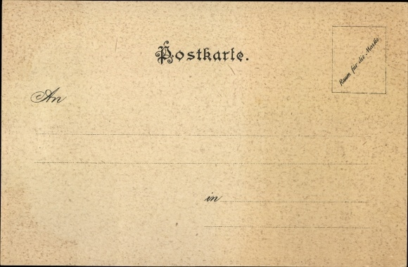 Passepartout Litho Scholastika Achenkirch in Tirol, Hôtel Scholastika vom Achensee 1