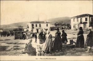 Ak Femmes Macédoniennes, Mazedonische Frauen