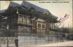 Ak Laeken Bruxelles Brüssel, Annexe a la tour japonaise