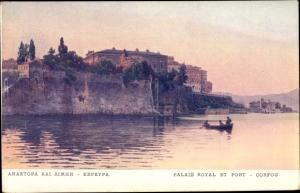 Ak Korfu Griechenland, Palais Royal, Port