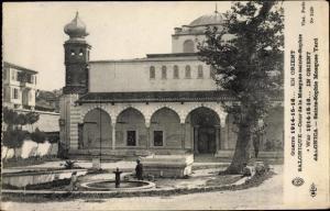 Ak Thessaloniki Griechenland, Cour de la Mosquee Sainte Sophie