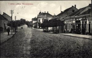 Ak Mladenovac Serbien, Straßenpartie