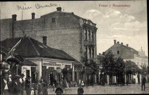 Ak Mladenovac Serbien, Straßenpartie mit Läden