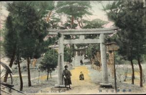 Ak Kobe Präf Hyogo Japan, Suma Tsunahiki Tenjin