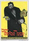 Propagandapostkarte