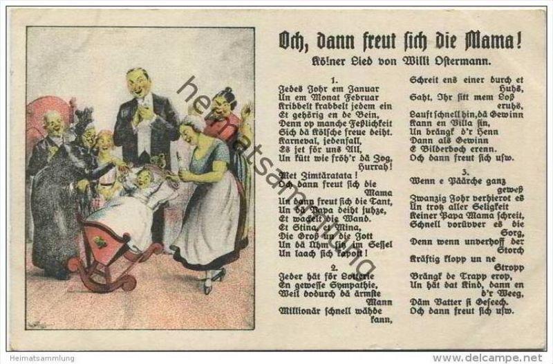 Köln - Och dann freut sich die Mama! - Lied von Willi Ostermann