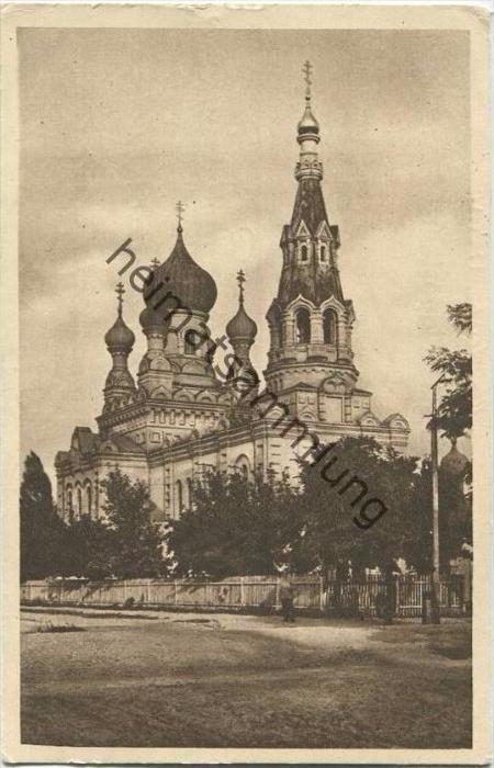 Brest-Litowsk - Blaue Kirche - Verlag Feldbuchhandlung der Bugarmee - Feldpost gel. 1918