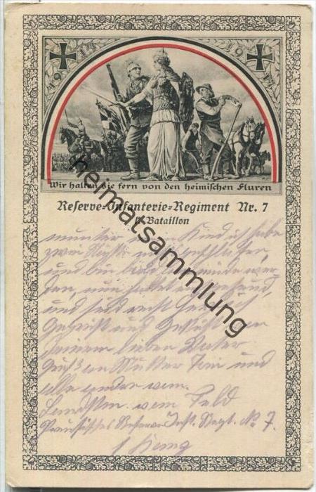 Reserve-Infanterie-Regiment Nr. 7 I. Bataillon