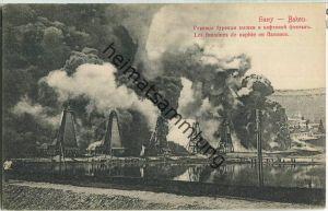 Aserbaidschan - Bakou - Baku - Bohrtürme - Erdöl - oil