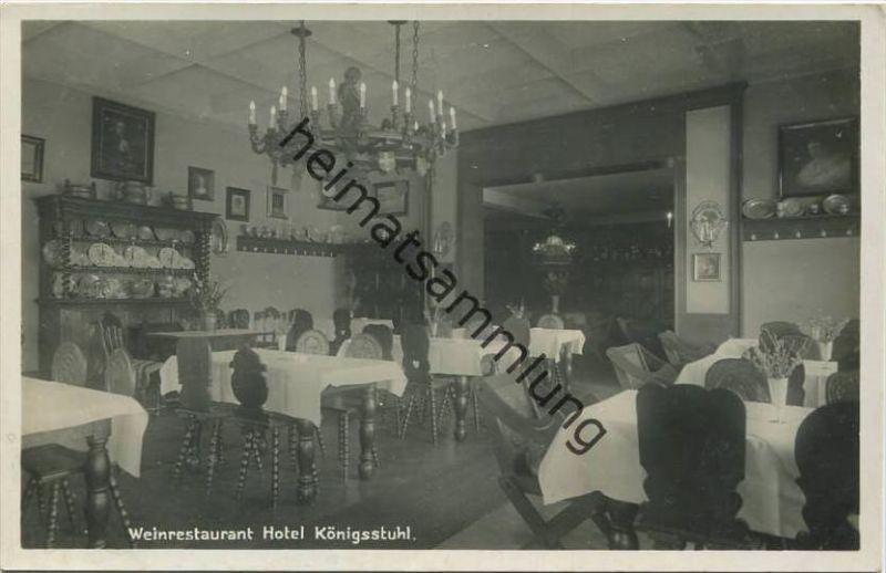 vegas regal casino deutschland