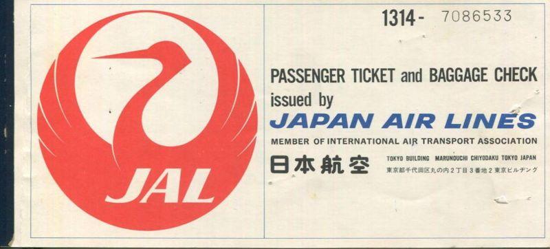 JAL Japan Air Lines 1967 - Zürich Kopenhagen Tokyo Hamburg Zürich