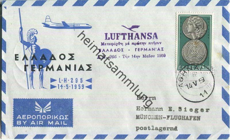 Luftpost Deutsche Lufthansa - Erstflug Athen - Deutschland am14.Mai 1959