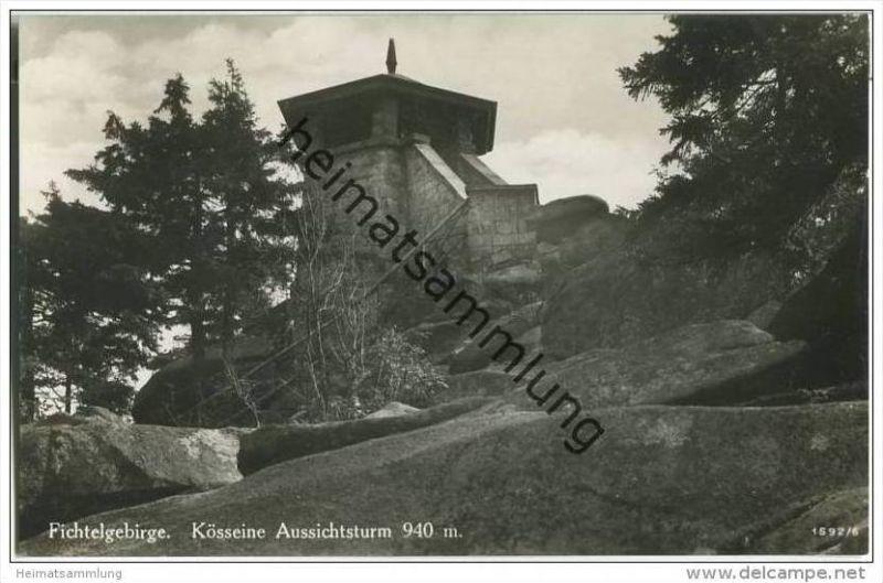 95632 Kösseine - Fichtelgebirge - Aussichtsturm - Foto-AK