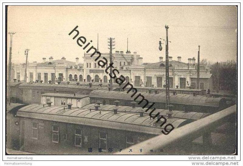 Ussurijsk - Nikolskoje - Bahnhof - Eisenbahn - Japanische Besetzung 1904/05 - У с с у р &#