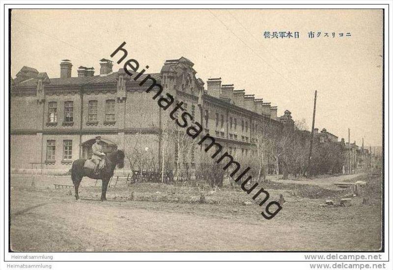 Ussurijsk - Nikolskoje - Militär - Soldat auf Pferd - Japanische Besetzung 1904/05 - У с с у &#1