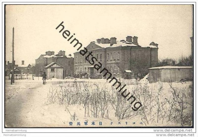 Ussurijsk - Nikolskoje - Japanische Besetzung 1904/05 - У с с у р и й с