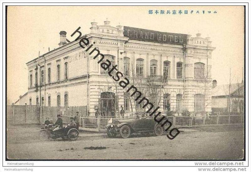 Ussurijsk - Nikolskoje - Japanisches Hauptquartier - Auto - Motorrad - Japanische Besetzung 1904/05 - У с &#