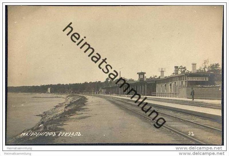 Majorenhof - Riga - Jurmala - Majori - Bahnhof - Bahnanlagen - Foto-AK 1911