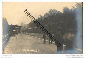 Assern - Riga - Jurmala - Asari - Bahnhof - Bahnsteig - Eisenbahn - Foto-AK 1910