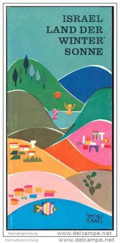 Israel 60er Jahre - Faltblatt mit 13 Abbildungen