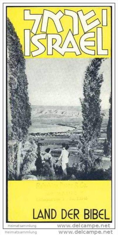 Israel 60er Jahre - Faltblatt mit 7 Abbildungen